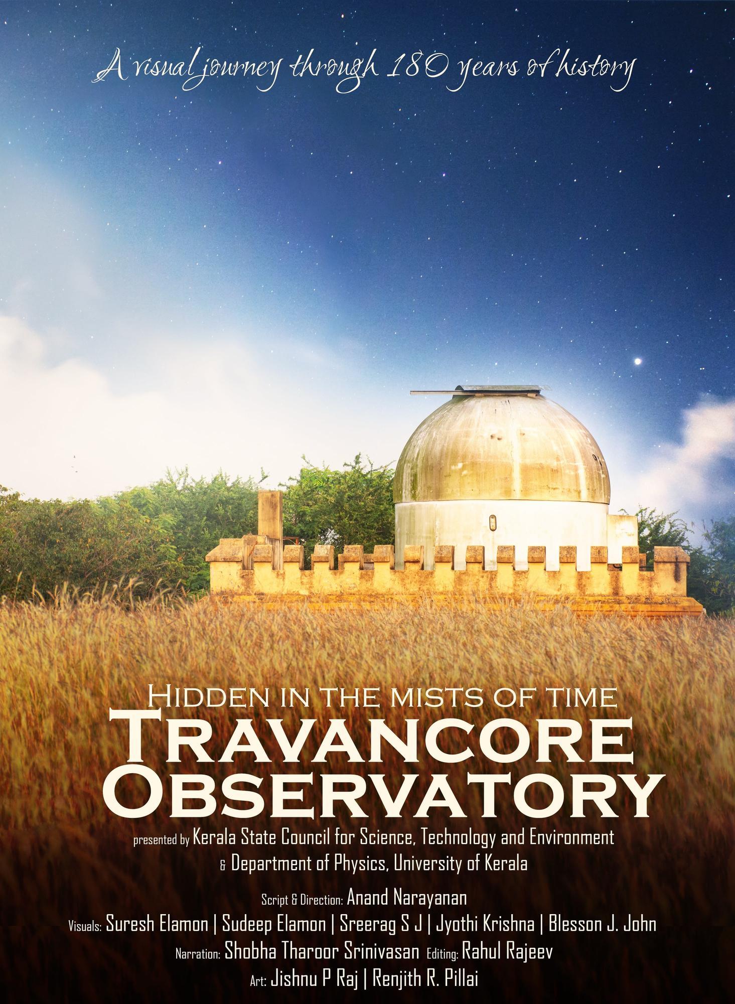 Travancore Observatory